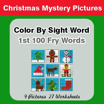 1st 100 Fry Words: Color by Sight Word - Christmas Mystery Pictures
