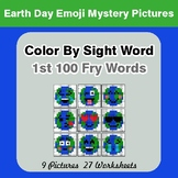 1st 100 Fry Words: Color by Sight Word - Earth Day Emoji Mystery Pictures
