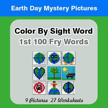 1st 100 Fry Words: Color by Sight Word - Earth Day Mystery Pictures