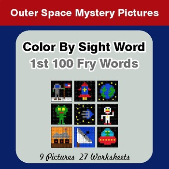 1st 100 Fry Words: Color by Sight Word - Outer Space Mystery Pictures