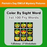 1st 100 Fry Words: Color by Sight Word: St. Patrick's Day Emoji Mystery Pictures