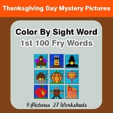 1st 100 Fry Words: Color by Sight Word - Thanksgiving Mystery Pictures