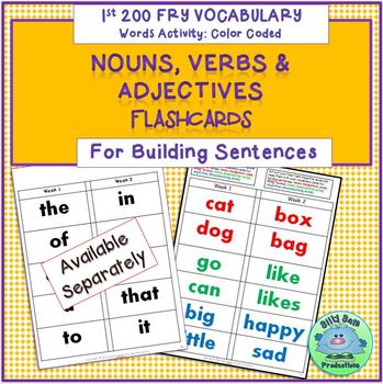 1st Grade VOCABULARY FRY WORDS ALL YEAR ACTIVITIES Nouns Verbs & Adjectives