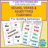 1st Grade VOCABULARY FRY WORDS ALL YEAR ACTIVITIES Nouns V