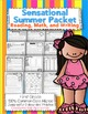 Common Core: Summer Review 1st, 2nd, 3rd Grade Mega Bundle