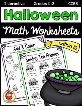 Halloween Addition & Subtraction Worksheets