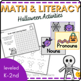 1st-2nd Grade Halloween Math and Reading: word families, a