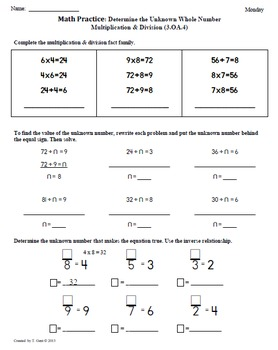 (1st 9 Weeks) 3rd Grade Common Core Math Worksheets [BUNDLED]