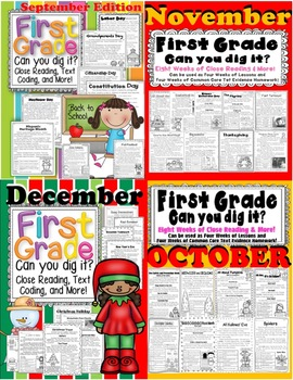 1st Can U Dig IT Reading Bundle September-December Close/Guided Reading Aligned
