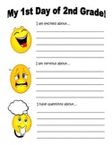 1st Day of 2nd Grade Writing Template