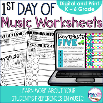 1st Day of Music Worksheet