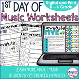 First Day of Music Class Worksheets