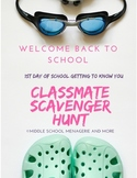 1st Day of School Classmate Scavenger Hunt