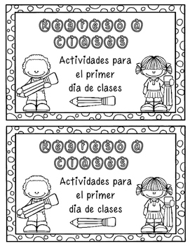 1st Day of school Spanish activity set
