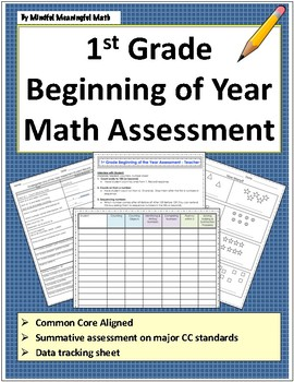 1st G Beginning of the Year Math Assessment