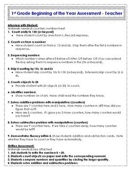 1st Grade Beginning of the Year Math Assessment