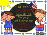 FIRST GRADE SOCIAL STUDIES GOALS WITH GRAPHICS and 2 SETS