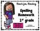 1st Gr. Natl. Geo. REACH FOR READING HOMEWORK BUNDLE Reading & Spelling