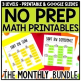 1st Grade & 2nd Grade Math No Prep Bundle for Distance Learning