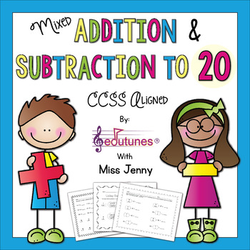 Mixed Addition & Subtraction to 20 Practice Pages