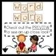 1st Grade Adventures of the Superkids Memory Word Activities {Unit 1}