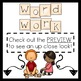 1st Grade More Adventures of the Superkids Memory Word Activities {Unit 12}