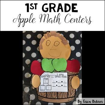 1st Grade Apple Math Centers