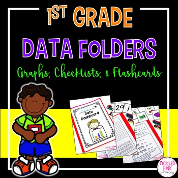 1st Grade Assessment & Data Folders
