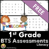 1st Grade Back to School Baseline Reading Assessments FREE