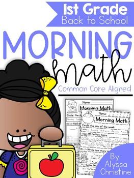 1st Grade Back to School Morning Work