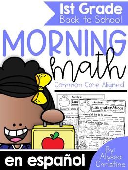 1st Grade Back to School Morning Work in Spanish / Trabajo de la mañana