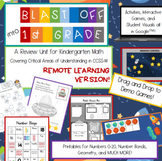 1st Grade Beginning of the Year Review--REMOTE edition