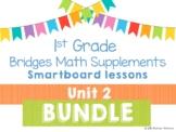1st Grade Bridges Math Unit 2 Strategies Dice & Dominos Smartboard lessonsBUNDLE