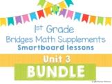 1st Grade Bridges Math Unit 3 Add, Subtract, Count, & Compare Smartboards BUNDLE