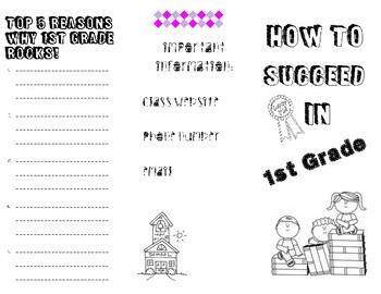 1st Grade Brochure