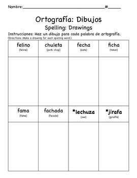 1st Grade CA Tesoros Unit 2 Spelling Bundle in Spanish