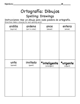 1st Grade CA Tesoros Unit 4 Spelling Bundle in Spanish