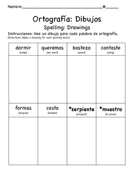 1st Grade CA Tesoros Unit 6 Spelling Bundle in Spanish