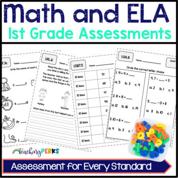 1st Grade Math and ELA Assessments Mega Pack {without standard posters}