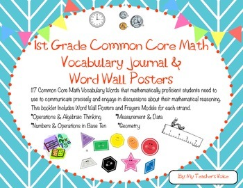 1st Grade Common Core Math Vocabulary Booklet Bundle