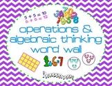 1st Grade Common Core Operations & Agebraic Thinking Vocabulary Booklet