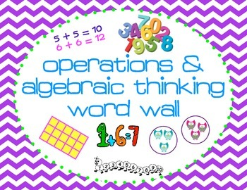 1st Grade Common Core Operations & Agebraic Thinking Vocabulary Booklet