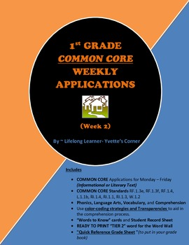 COMMON CORE 1st Grade Weekly Applications (Week 2 Mini-Lessons)