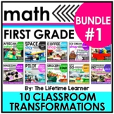 1st Grade Classroom Transformations   Bundle #1