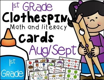 1st Grade Clip Cards - Back to School Edition