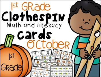 1st Grade Clip Cards - October