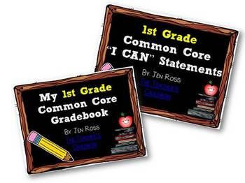 1st Grade Common Core BUNDLE