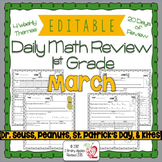 Math Morning Work 1st Grade March Editable