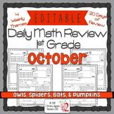 Math Morning Work 1st Grade October Editable, Spiral Revie