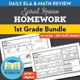 1st Grade Homework • Math & ELA Spiral Review Distance Lea